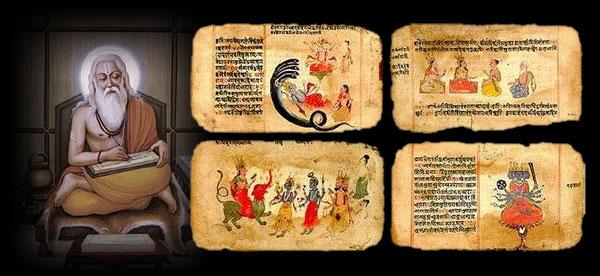 Libros Sagrados Hindues en PDF